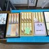 熊本 仏壇店 お盆明けも忙しい 来店多い仏壇店