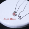 インカの薔薇という名の愛の石