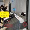 ANA海外特典航空券で行くパリ旅行④シャルル・ド・ゴール空港から恐怖のタクシーに乗る