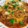 【パスタ】スパゲティ ボロネーゼ作ってみた!