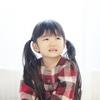 【寄稿】「子どもの嘘と親の関係」についての記事が公開になりました