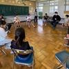 西大冠小学校ランランオープンスクール2020