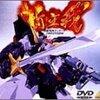 ITmedia +D Games:22年の時を越え「ダンクーガ」がTVアニメで復活