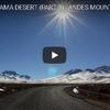 月の砂漠のよう 南米アンデス山脈アタカマ砂漠を行く