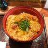 【食べログ3.5以上】横浜市港北区菊名三丁目でデリバリー可能な飲食店1選
