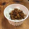 台湾旅行(九份編)⑩ 台湾飯を食す!基山街で屋台気分&タピオカの幸福堂