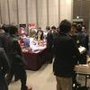 【店長の管楽器あるあるネタ vol.1】3月3日(金)ノナカディーラーズミーティングレポート