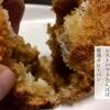 レストハウス たんぽぽ 復刻カレーパン