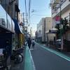 代々木上原不動産 賃貸 毎日速報!!4/17(金)