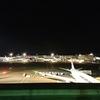 成田空港へ安く行くルートでJALマイルも手に入れよう!