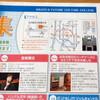 名古屋文化短大オープンカレッジ お灸