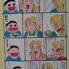 『ぼくんち』名言集その4(①第34話)