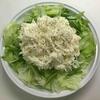 かんたん美味しい 10(ホタテと大根のサラダ)