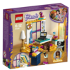 レゴ(LEGO) フレンズ 2018年後半の新製品画像が公開されています。