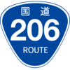 No.073 国道206号