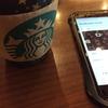 """スターバックス社エンジニアリング・ディレクター Jamie Allen氏の講演備忘録、およびつらつら思うこと(および現金払いだと""""One More Coffee""""が150円になる話)"""