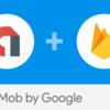 FirebaseとAdmobをUnity上に共存させて盛大に詰まった時の対処法