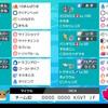 【INC April 最終レート1838】催眠厨の最速バンドリドラパキッス