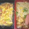 [21/04/07]「琉花」の「かに玉丼(日替わり弁当)」 400円 #LocalGuides