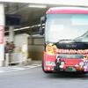 新宿-会津若松線・夢街道会津17号(会津乗合自動車) PKG-RU1ESAJ