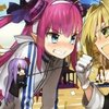 【Fate】エリちゃんみたいにもっといろいろなキャラの悪役要素出してもよい