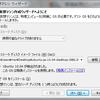 【VMware Player】 ゲストOS (Ubuntu 10.04) のインストール