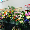 【趣】2017年 LIVE・イベント参加予定