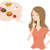 お腹が空いたなら運動はいかが?