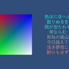 【Unity】【UnityUIExtention】uGUI で頂点指定のグラデーションを使用する