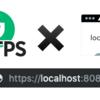 localhostにhttpsで外部から接続できるようにする方法(ngrok使用)