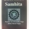 Gheranda Samhita (English Edition) Kindle版 Swami Vishnuswaroop 翻訳
