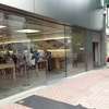 Apple Store 渋谷のiPhone5s在庫状況:9月30日(月)
