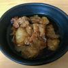 今日のおつまみは業スーの冷凍「牛赤身スジ肉」の煮込み