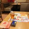 ★ガスト@田川通店