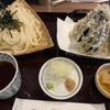 【レトロにタイムトリップ】伊香保温泉&富岡製糸場