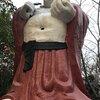 浄心寺のお地蔵さん