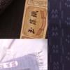 着物生地(358)紬はぎれセット