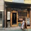 カフェ 下北沢ランチ   おしゃれなお店でカレーとカフェタイム 狛犬珈琲