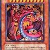 【遊戯王 三幻魔】3幻魔デッキのカード考察!【アニメで活躍モンスターコーナー】