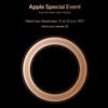9月12日にAppleがスペシャルイベントを開催 金色に輝くこの丸はいったいなんなんだ