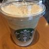 【期間限定】コーヒーのコクが一層感じられる!