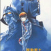 【BSアニメ夜話】ガンダム祭り第二弾