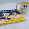 """【ハルカ】小説""""ハルカと月の王子さま""""と公式マグカップを手に取り見えた「想い」とは【YOASOBI】"""