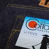 採れたて一番デニム!サムライ自家製ジーンズプロジェクト:サムライコットンジーンズ/The best denim ever taken! Samurai Homemade Jeans Project: Samurai Cotton Jeans