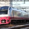 整備新幹線3区間、新規着工認可へ
