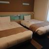 【淡路島・神戸】2019年旅行記⑪:安くて綺麗!!コンフォートホテル神戸三宮