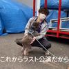 2021.5.5 【PIW千秋楽】横浜に迎えに来ました! Uno1ワンチャンネル宇野樹より