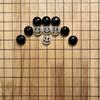ニコちゃん問題レベル2(3)