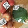 島根で買う日常の食材