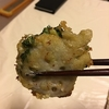 【合法レシピ】「レンコンのピリッと明太はさみ揚げ」作ってみた【漫画飯】